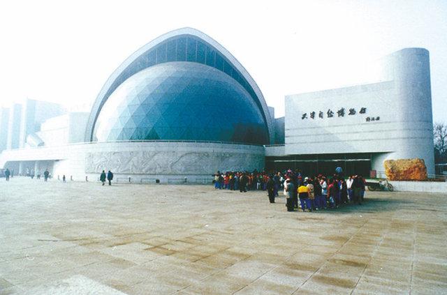 自然博物馆