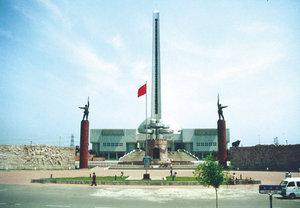 平津纪念馆
